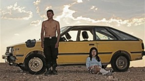 No Clean Getaways: Amat Escalante on Heli | Filmmaker Magazine